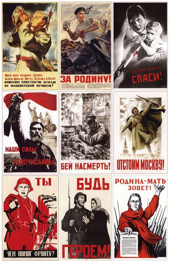 «Новые Фильмы Про Великую Отечественную Войну 2016» / 2016