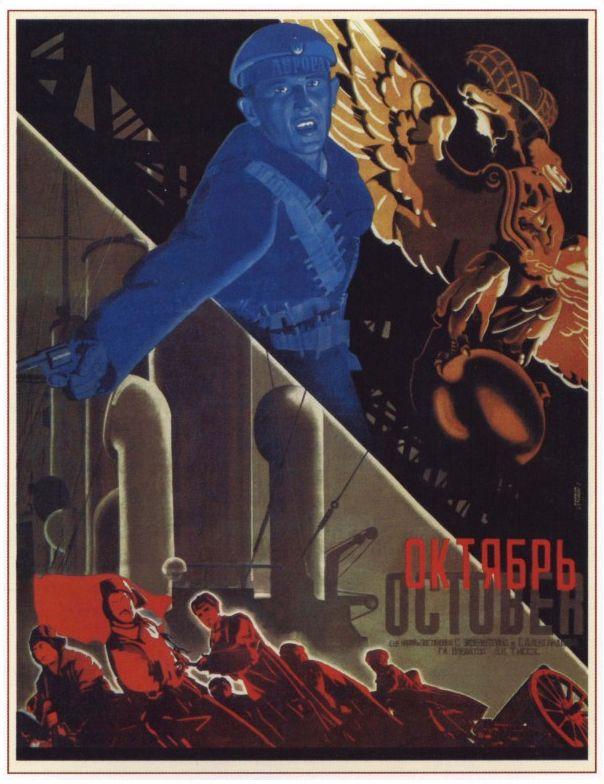 «Кино Афиша Новосибирск Континент» — 2006