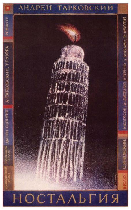 «Афиша Фильмов Липецк» — 2007