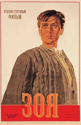 скачать торрент сериал 1944