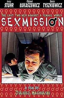 Сексмиссия амазонки 80 х смотреть