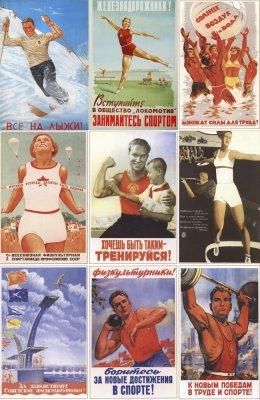 """Советские плакаты """"Спорт"""""""