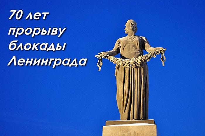 Седьмую Симфонию Шостаковича
