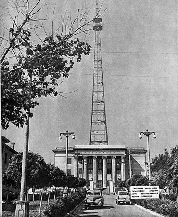 """Советский фотоальбом """"Донецк 1962"""""""
