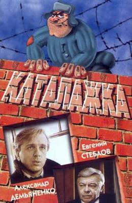 ��������� (1990)