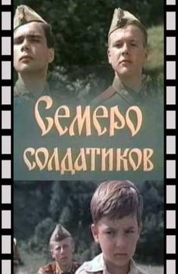 ������ ���������� (1982)