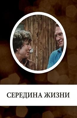 �������� ����� (1976)