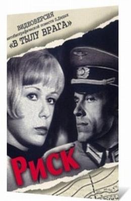 ���� (1970)