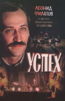 ����� (1984)