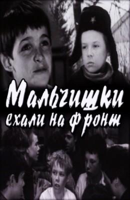 ��������� ����� �� ����� (1975)
