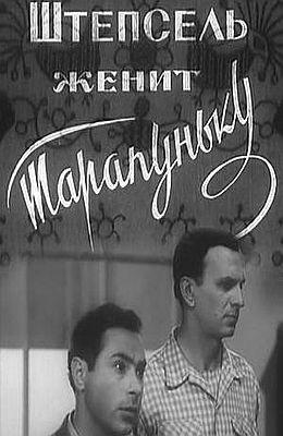 �������� ����� ���������� (1957)
