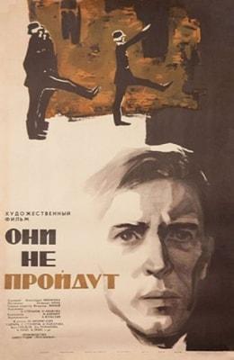 Они не пройдут (1965)