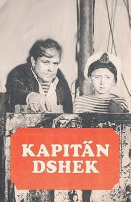 Капитан Джек (1972)