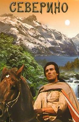 Северино (1978)
