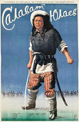 Салават Юлаев (1940)