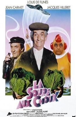 Суп с капустой (1981)