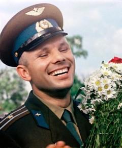 Аудио: Гагарин Юрий -